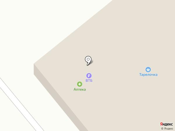 Сервисный центр на карте Давыдово