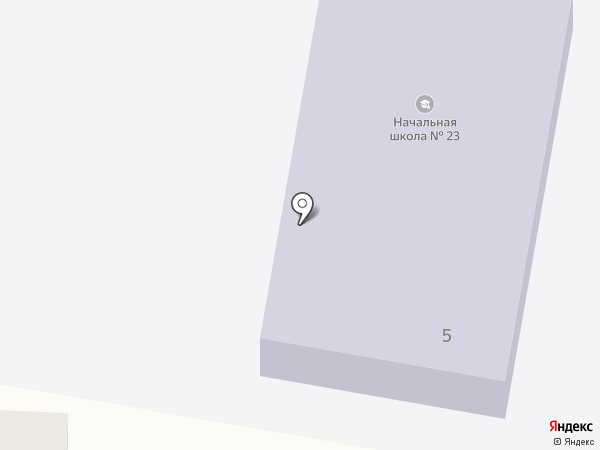 Начальная общеобразовательная школа №23 на карте Хомутов