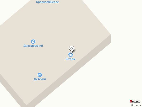 Магазин штор на карте Давыдово