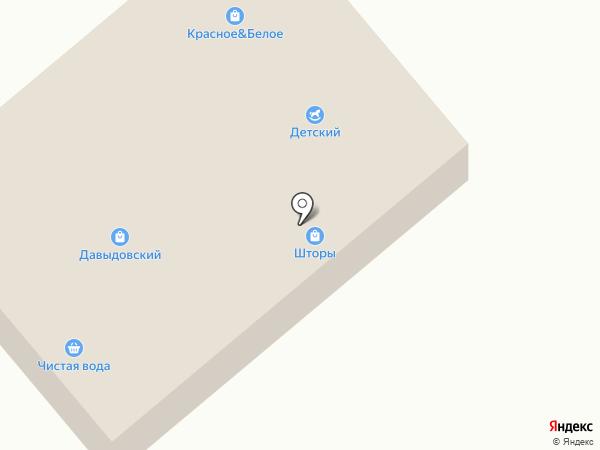 Давыдовский на карте Давыдово