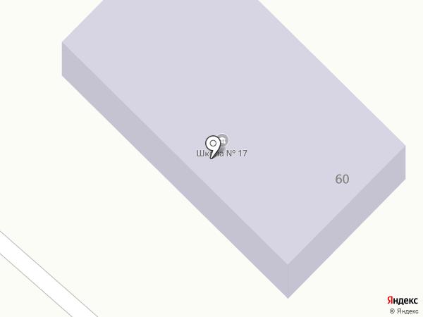 Средняя общеобразовательная школа №17 на карте Энема