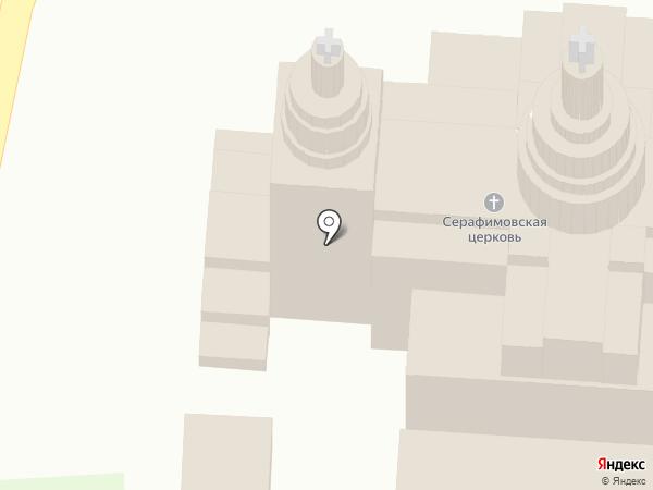 Храм Серафима Саровского на карте Энема