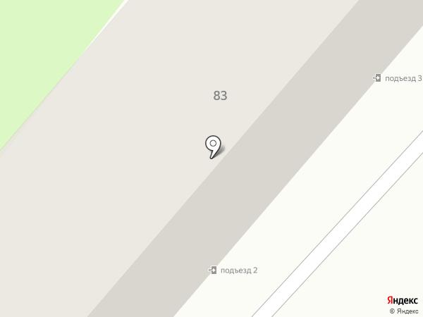 Транспортная компания на карте Энема
