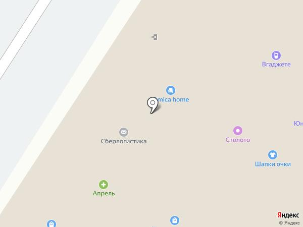 Комфорт плюс на карте Краснодара