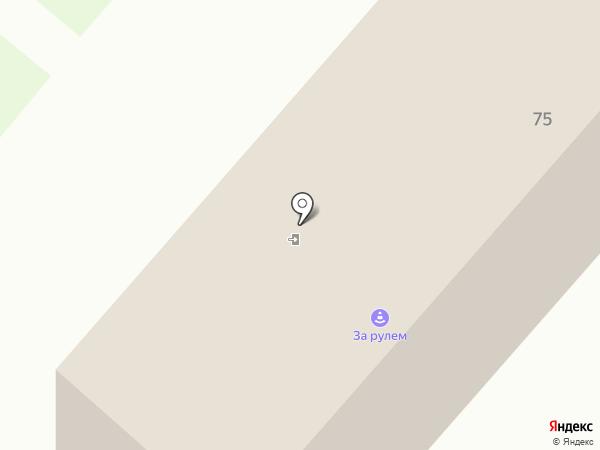 КБ Кубань кредит на карте Энема