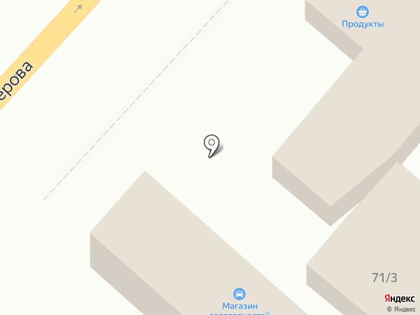 Экспресс-кофейня на карте Энема