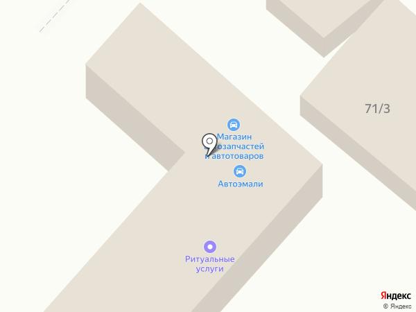 Леди Виктория на карте Энема