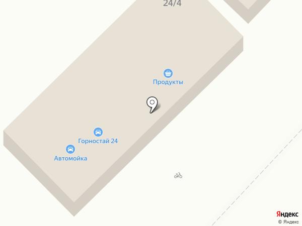 Горностай на карте Энема
