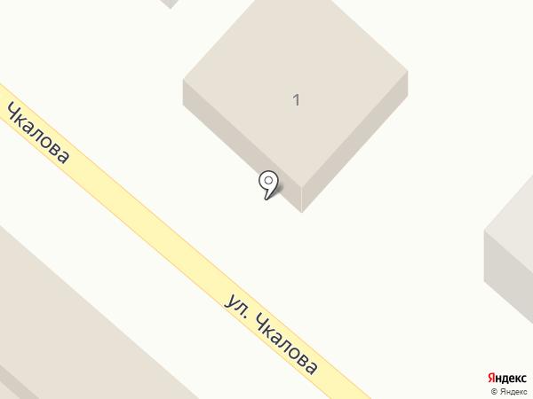 Продукты Ермолино на карте Энема
