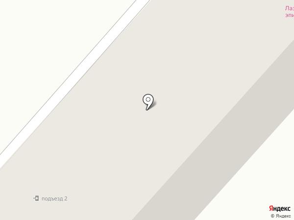 Парикмахерская на карте Энема