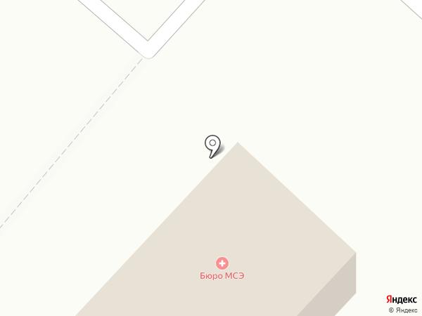 Платежный терминал, Сбербанк, ПАО на карте Энема