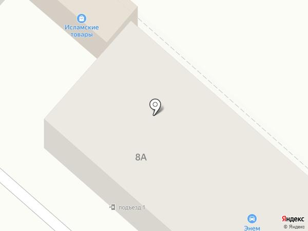 Магазин автозапчастей на карте Энема