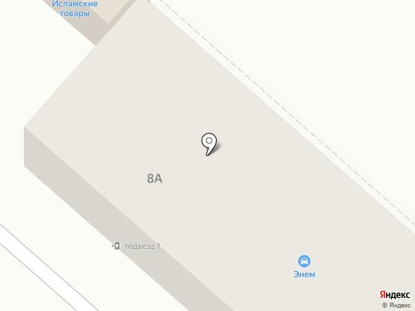 Магазин игрушек на карте Энема