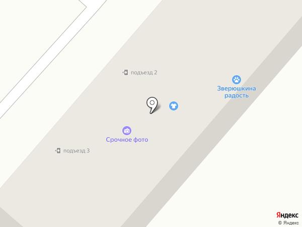 Фотоцентр на карте Энема