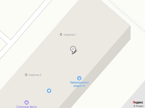 Магазин товаров для рукоделия на карте Энема