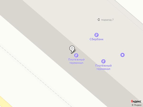 Магнит Косметик на карте Энема