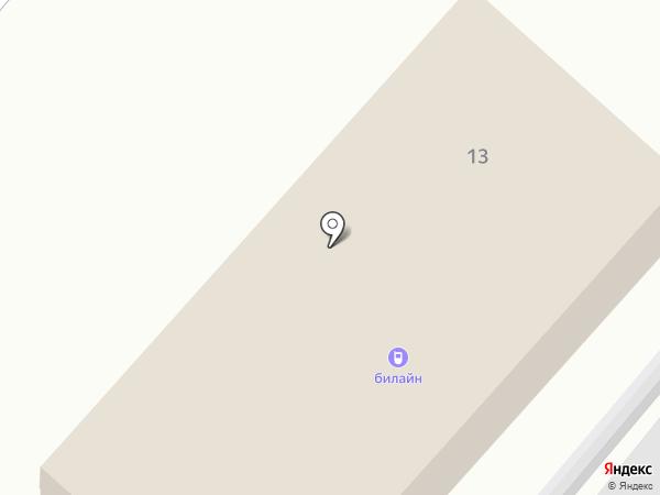 Администрация муниципального образования Энемское городское поселение на карте Энема