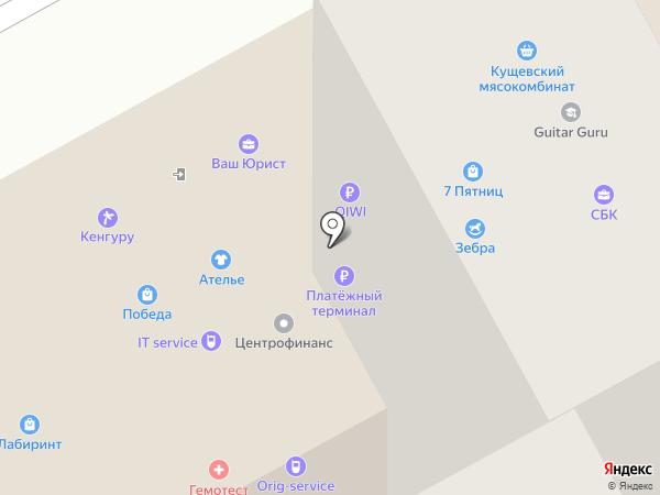 Новоспорт на карте Краснодара