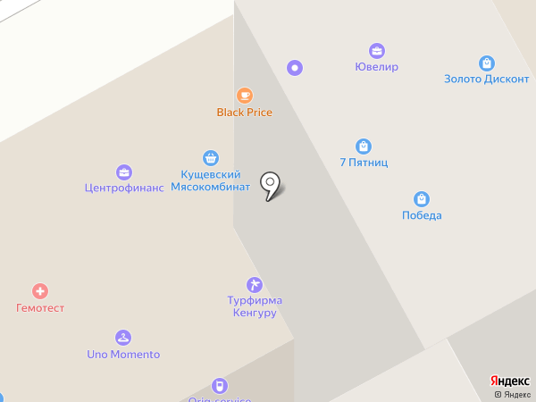 Центрофинанс Групп на карте Краснодара