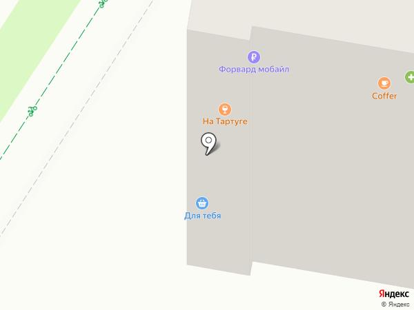Первый на Деревне на карте Краснодара