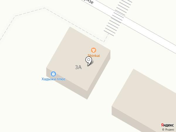 Хадыжи плюс на карте Энема