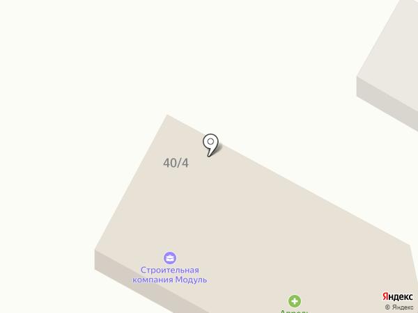 Нарт на карте Энема