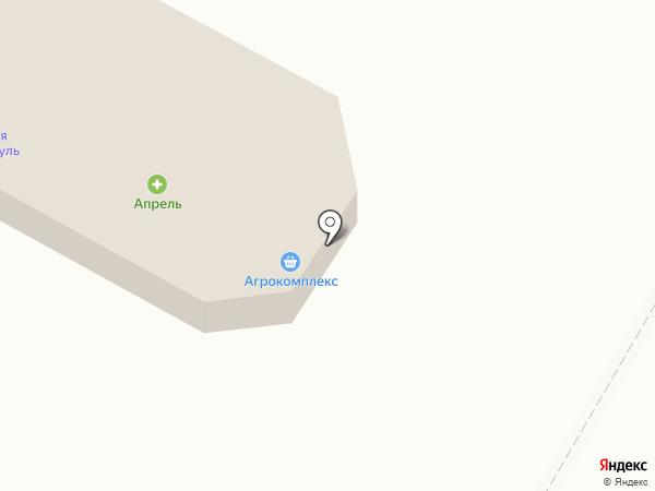 Агрокомплекс на карте Энема