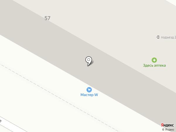 Мастер W на карте Энема