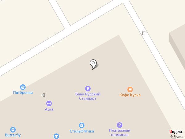 Школа танцев Андрея Еремина на карте Краснодара