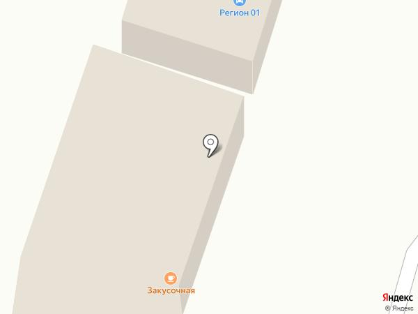 Bost Cafe на карте Энема