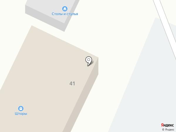 ВСК на карте Энема