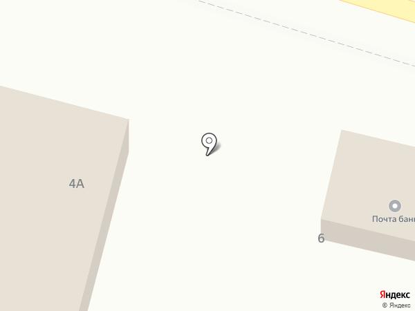 Закусочная на карте Энема