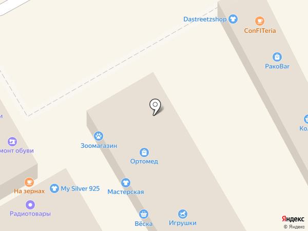 Взгляд Николь на карте Краснодара