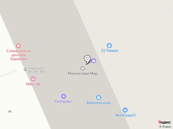 23tovara.ru на карте Краснодара