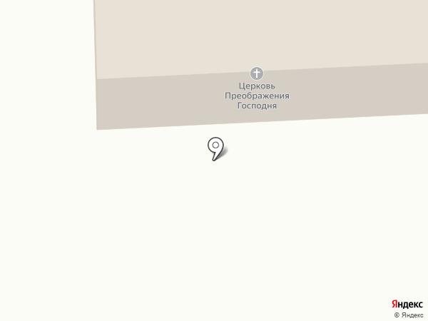 Церковь Спаса Преображения на карте Куровского