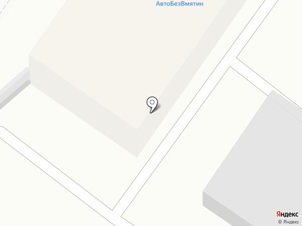 Авто-Энерджи на карте Краснодара