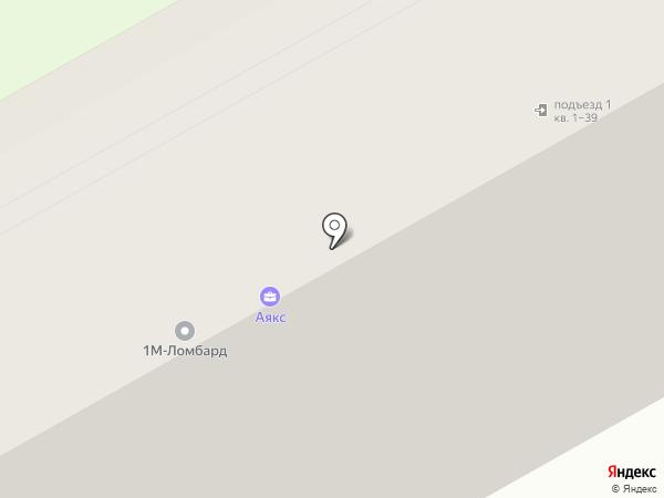 Kinder club на карте Краснодара