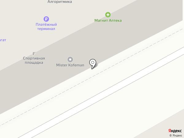 Кибер Сервис на карте Краснодара