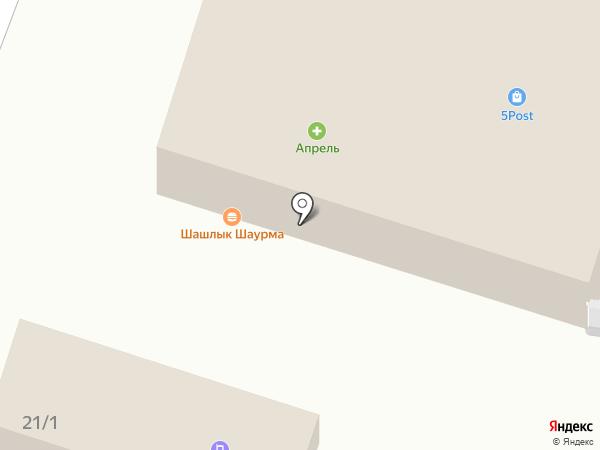 Аптечный склад на карте Энема