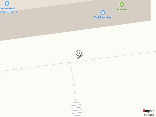 Три гнома на карте Куровского