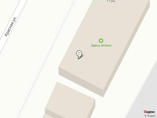 Персона на карте Энема