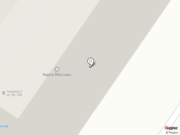 Берим на карте Краснодара