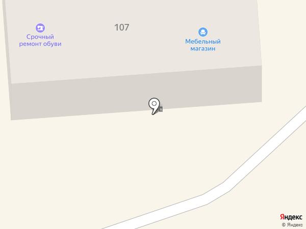 Мастерская по ремонту обуви на карте Куровского
