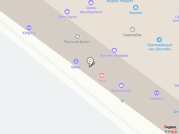 King Fit на карте Краснодара