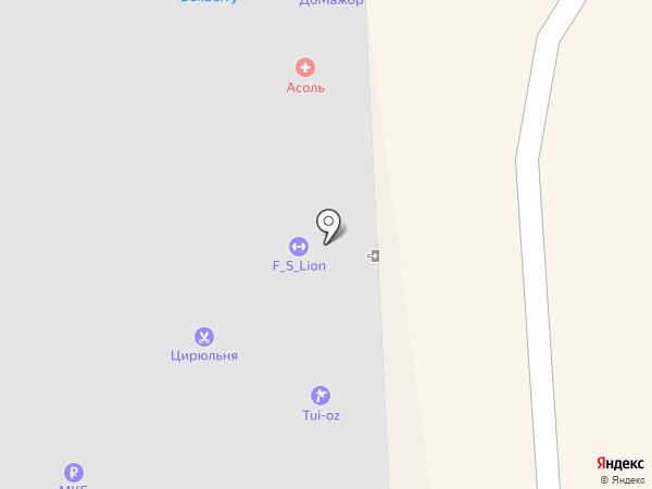 Ателье на карте Куровского