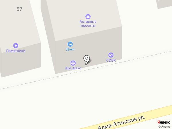 Магазин на карте Краснодара