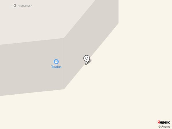 Гранд на карте Куровского