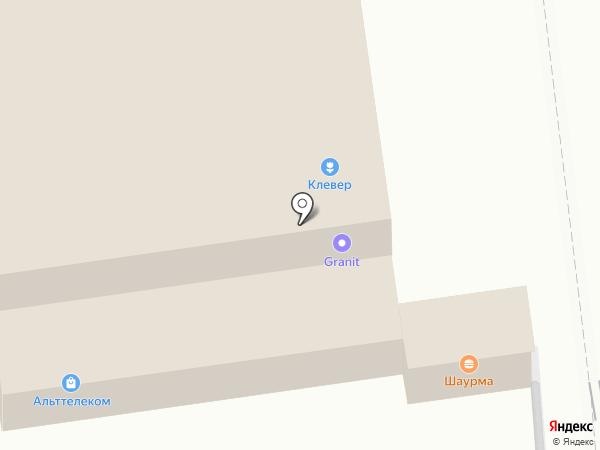 Национальный платежный сервис на карте Куровского
