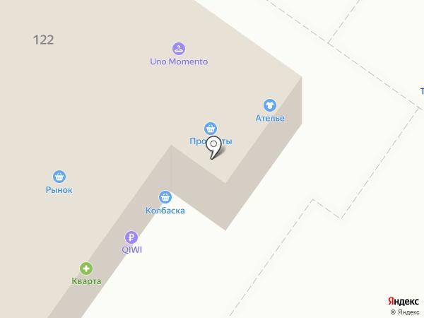 Hot pizza на карте Краснодара