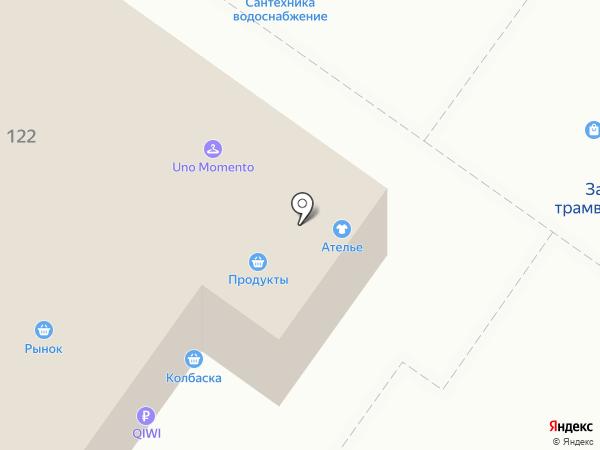 Багира на карте Краснодара